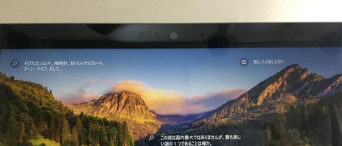 Surface Go フロントカメラ