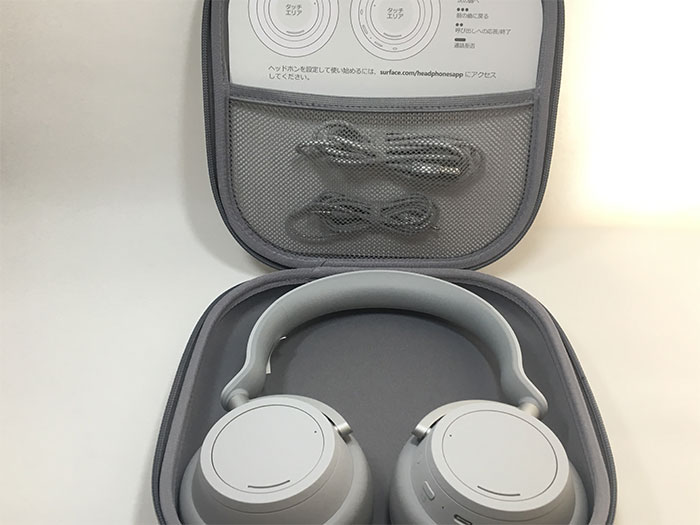 Surface Headphones 同梱物