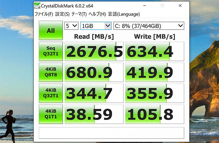 Dell XPS13 ストレージベンチマーク