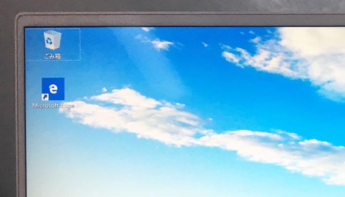 Dell XPS13 液晶ベゼル
