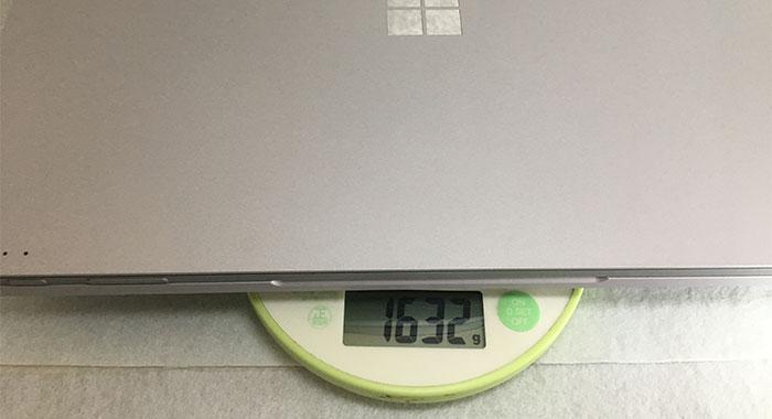 Surface book2 13インチの重量
