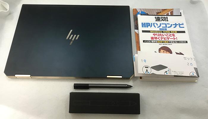 HP Spectre x360 13 同梱物