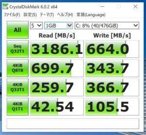 HP Spectre x360 13 SSDベンチマーク