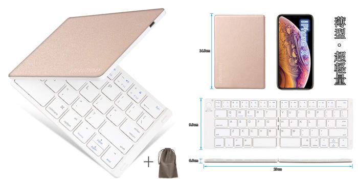 EBEAUTYDAY Bluetoothキーボード