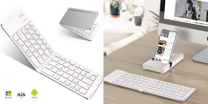 Levens Bluetoothキーボード