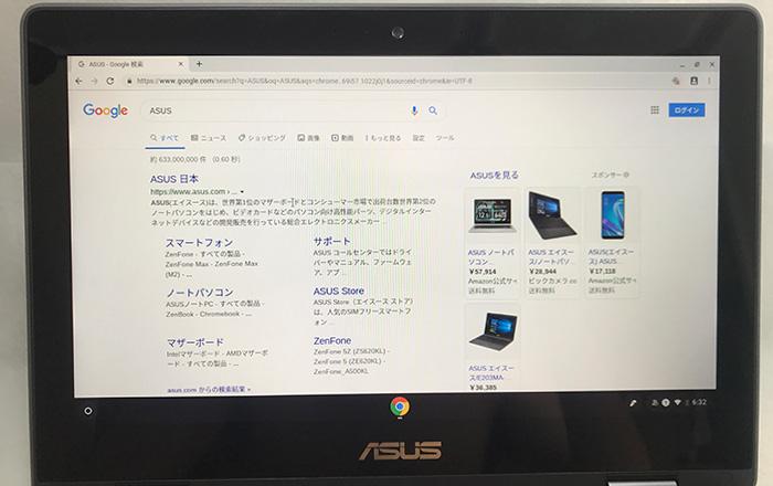 ASUS Chromebook C214MA 液晶