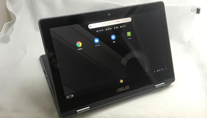 ASUS Chromebook C214MA スタンドスタイル