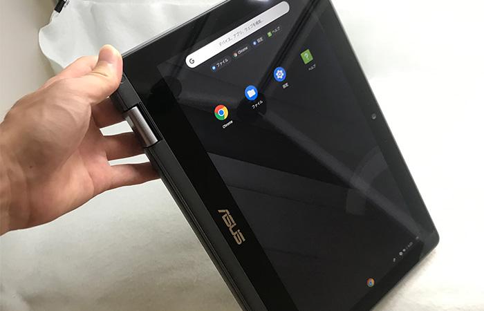 ASUS Chromebook C214MA タブレットモード