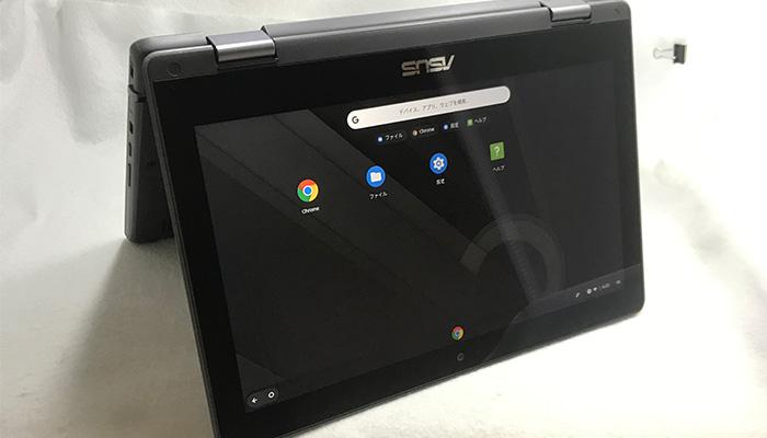 ASUS Chromebook C214MA テントモード