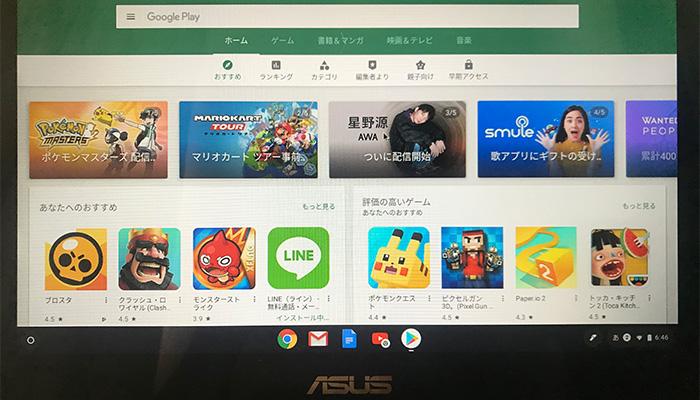 Chromebook GooglePlay