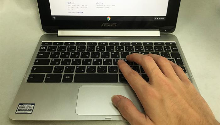 C101PA キーボードタイピング