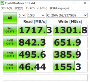 m-Book K700SN CrystalDiskMark