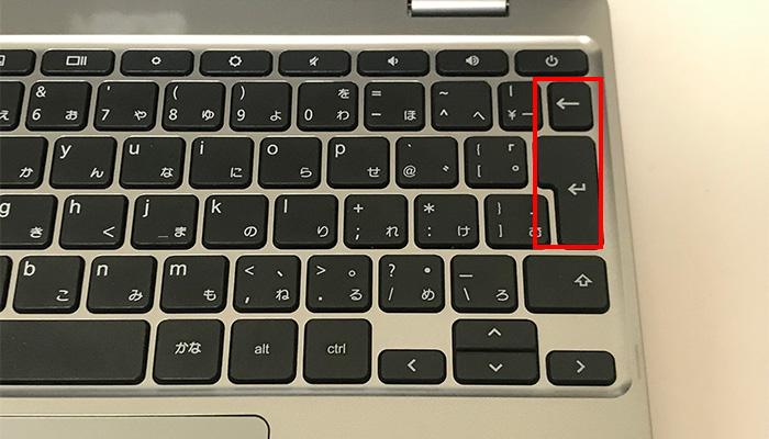 ChromeBook_C223NA-GJ0018_キーボード小さい
