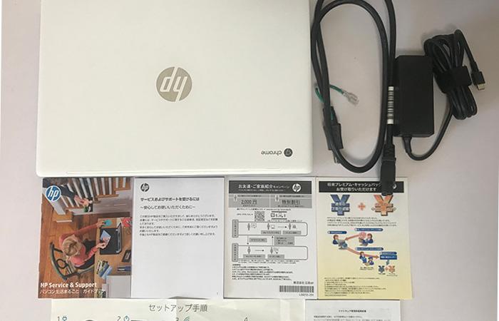 hpchromebookx360-14 同梱物
