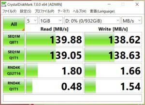vivobook s s531 HDDベンチマーク