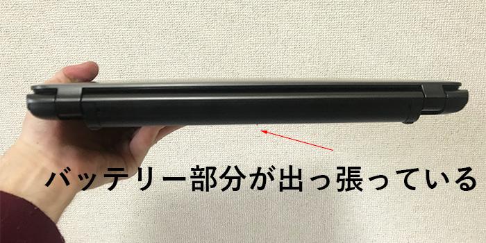 m-Book-C100E2N 背面