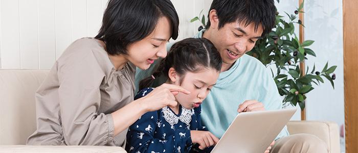 パソコンと子供