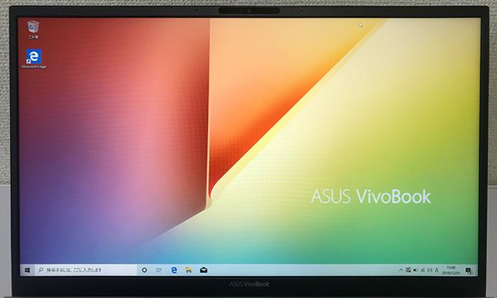 VivoBook S S531 液晶