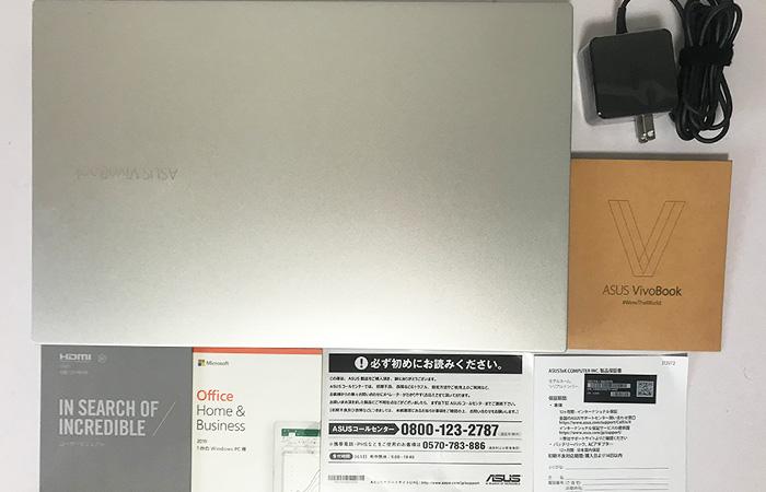 VivoBook S S531 同梱物