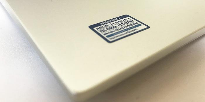 VivoBook S S531 パームレスト