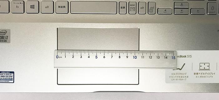 VivoBook S S531 タッチパッド