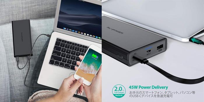 RAVPower RP-PB159