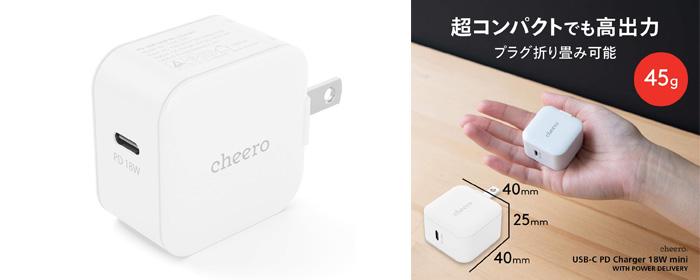 cheero-USB-C-PD-Charger-18W-mini