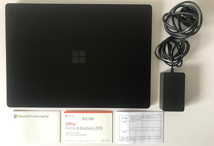 Laptop3 15 同梱物