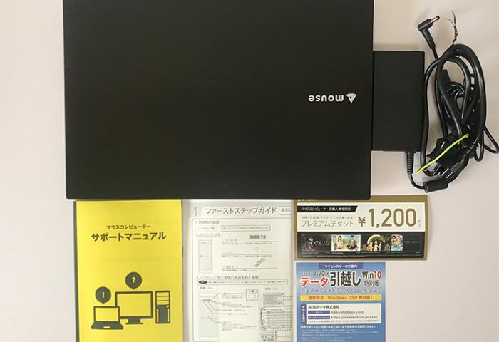 m-book W890 同梱物
