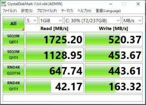 m-Book-w890 SSD計測