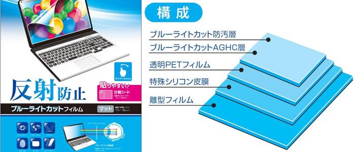 【ナカバヤシ】Digi2 液晶保護フィルム