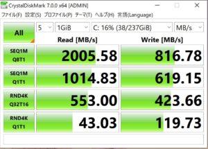 Surface Pro7 SSDベンチマーク