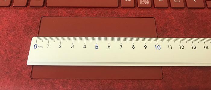 Surface Pro7 タッチパッド