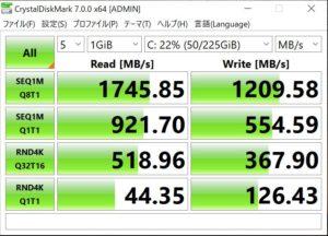 Inspiron 13 5000(5391) SSDベンチマーク