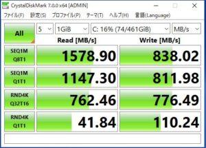 Inspiron 17 3000 SSDベンチマーク