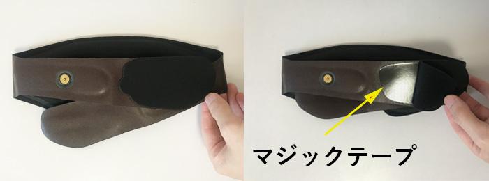 MYTREX EYE マジックテープ式