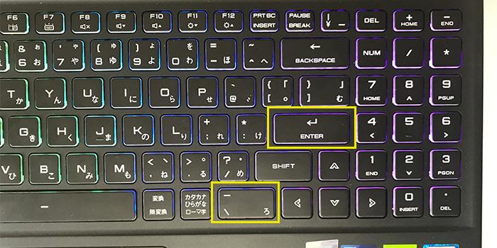 GCR1650GF7 キーボード配置
