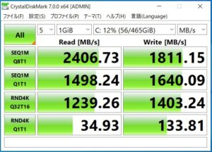 GCR1650GF7 SSDベンチ