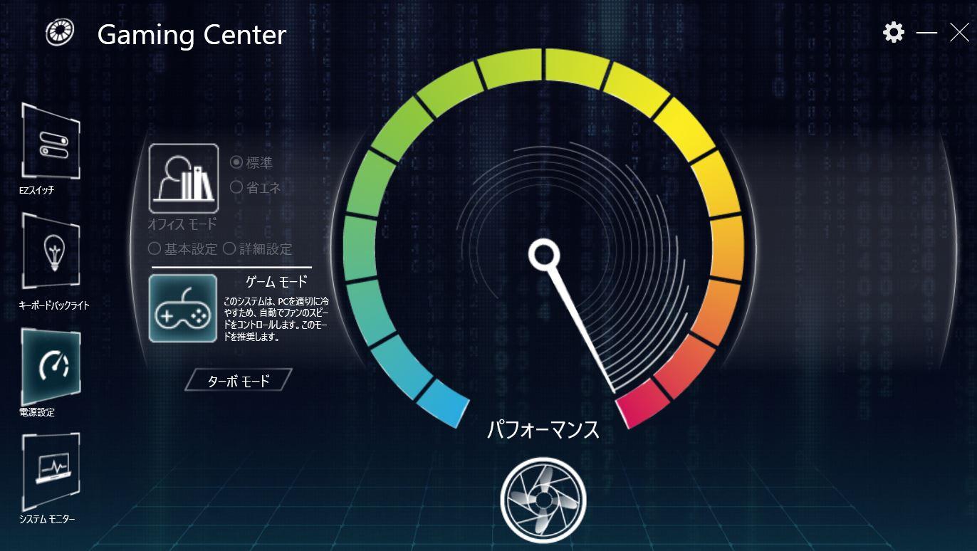 GCR1650GF7 ゲームセンター