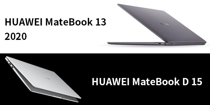 MateBook デザイン性