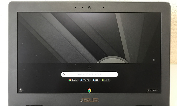 ASUS Chromebook C204MA 液晶