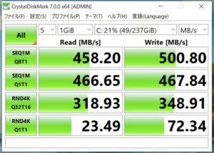 SSD bench X5