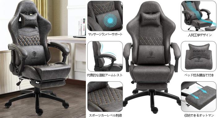 Dowinx Office共用モデル