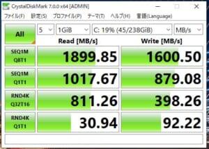 HP ENVY X360 13 2020 SSDBENCH