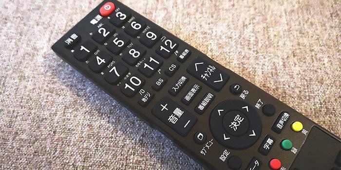 ホテルのテレビで入力切替ができないのはなぜ?