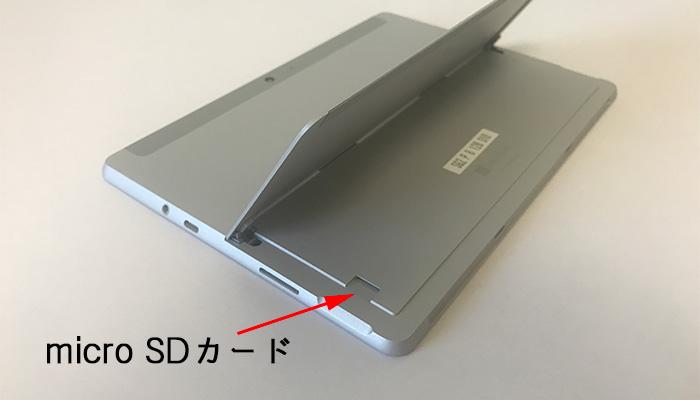 Surface Go2 microSD