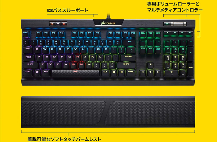 コルセア K70 RGBMK.2 RAPIDFIRE MX Speed Keyboard