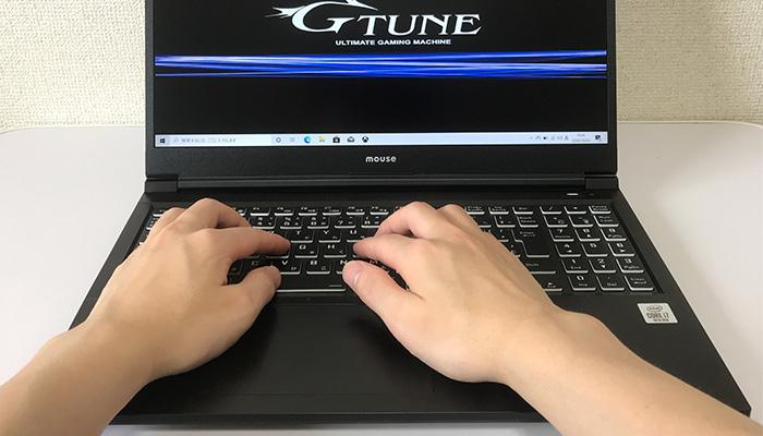 G-Tune P5_タイピング