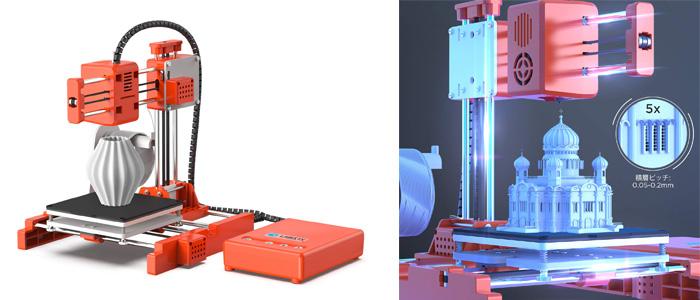 『LABISTS』 3Dプリンターの画像