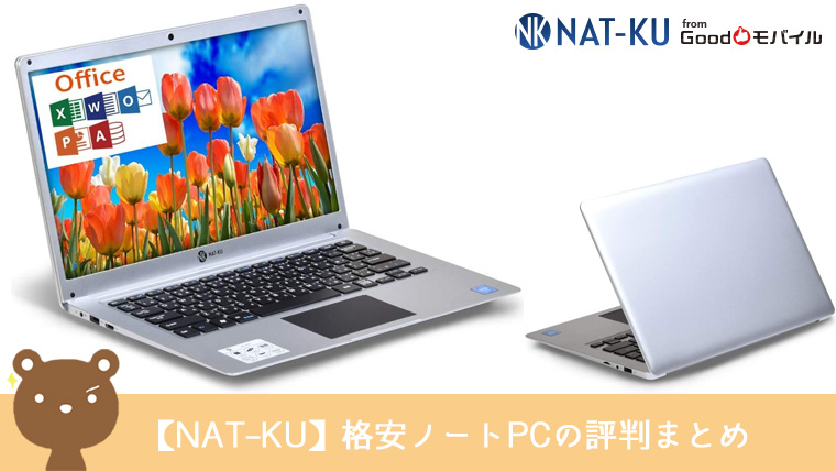NAT-KU